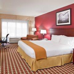 Holiday Inn Express Hotel & Suites Columbus Univ Area - Osu комната для гостей