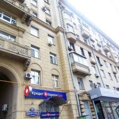 Гостиница Intermark Smolenskaya Apartments в Москве отзывы, цены и фото номеров - забронировать гостиницу Intermark Smolenskaya Apartments онлайн Москва фото 6
