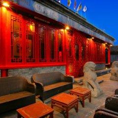 Отель Tujia Sweetome Vacation Hotel Beijing Hongyunge Китай, Пекин - отзывы, цены и фото номеров - забронировать отель Tujia Sweetome Vacation Hotel Beijing Hongyunge онлайн гостиничный бар