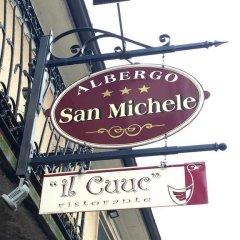 Отель Albergo San Michele Мортара спортивное сооружение
