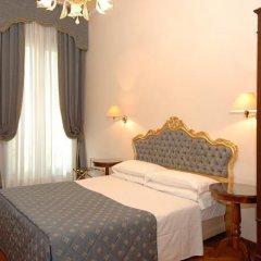 Отель Locanda SantAgostin комната для гостей фото 3