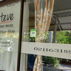 Отель Steve Boutique Hostel Таиланд, Бангкок - отзывы, цены и фото номеров - забронировать отель Steve Boutique Hostel онлайн фото 7