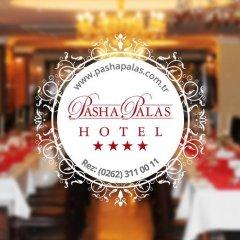 Pasha Palas Hotel Турция, Измит - отзывы, цены и фото номеров - забронировать отель Pasha Palas Hotel онлайн спа