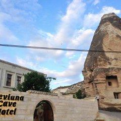 Nirvana Cave Hotel Турция, Гёреме - 1 отзыв об отеле, цены и фото номеров - забронировать отель Nirvana Cave Hotel онлайн пляж