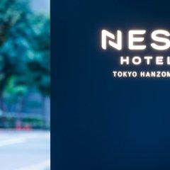 Отель Nest Hotel Tokyo Hanzomon Япония, Токио - отзывы, цены и фото номеров - забронировать отель Nest Hotel Tokyo Hanzomon онлайн спортивное сооружение