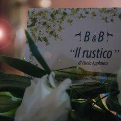 Отель B&B Il Rustico Турате спа