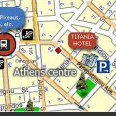Отель Titania Греция, Афины - 4 отзыва об отеле, цены и фото номеров - забронировать отель Titania онлайн городской автобус