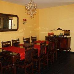 Отель Quinta Das Escomoeiras питание