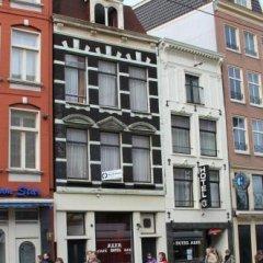 Отель Alfa Amsterdam Нидерланды, Амстердам - отзывы, цены и фото номеров - забронировать отель Alfa Amsterdam онлайн фото 3