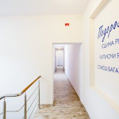Gar'is hostel Lviv интерьер отеля