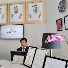 Отель Ascott Park Place Dubai интерьер отеля фото 3