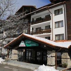 Hotel Mountain Paradise by the Walnut Trees Банско