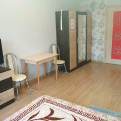 Mini Hotel Tri Iyeroglifa комната для гостей фото 2