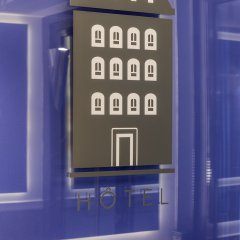 Отель Antin Trinité Франция, Париж - 10 отзывов об отеле, цены и фото номеров - забронировать отель Antin Trinité онлайн сейф в номере