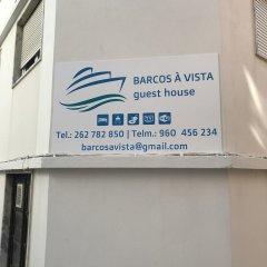 Отель Barcos A Vista Guest House фото 2