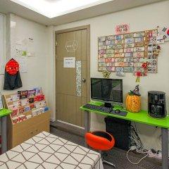 Отель Philstay Dongdaemoon Guesthouse детские мероприятия фото 2
