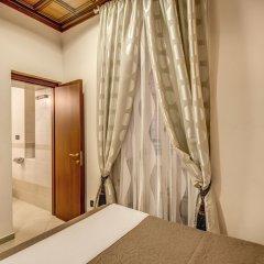 Отель Artemis Guest House удобства в номере