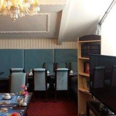 Azade Турция, Кайсери - отзывы, цены и фото номеров - забронировать отель Azade онлайн питание фото 3