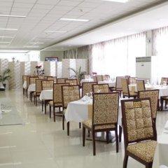 Hotel Ombaka Ritz питание фото 2