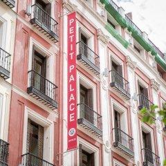 Отель Petit Palace Puerta Del Sol Мадрид фото 7