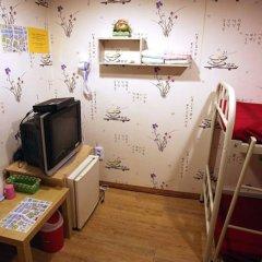 Отель Dongdaemun Inn детские мероприятия