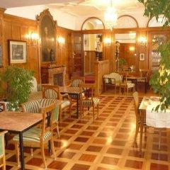 Отель Mozart Зальцбург питание фото 2