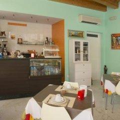 Отель Vila Bahia Италия, Нумана - отзывы, цены и фото номеров - забронировать отель Vila Bahia онлайн гостиничный бар
