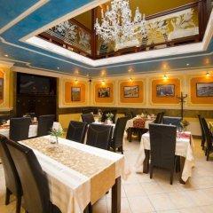 Hotel Palacký питание фото 3