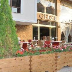 Gebze Palas Hotel Турция, Гебзе - отзывы, цены и фото номеров - забронировать отель Gebze Palas Hotel онлайн детские мероприятия