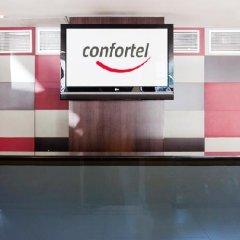 Отель ILUNION Auditori Испания, Барселона - 3 отзыва об отеле, цены и фото номеров - забронировать отель ILUNION Auditori онлайн удобства в номере
