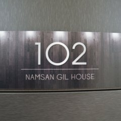 Отель Namsan Gil House интерьер отеля фото 3