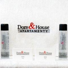 Отель Dom & House - Apartamenty Aquarius Сопот ванная фото 2