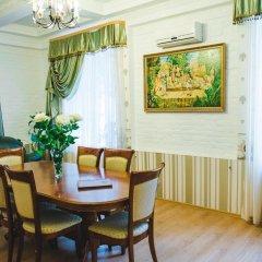 Гостиница Welcome to Dnepropetrovsk питание