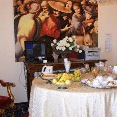 Отель Morali Palace питание фото 2