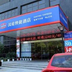Отель Hanting Express Hangzhou Xiasha Branch городской автобус