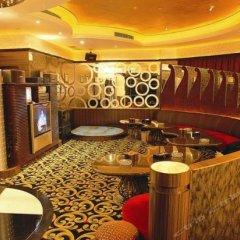 Ming Xuan Hotel спа