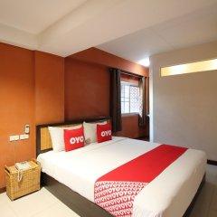 Отель Pannee Lodge Таиланд, Бангкок - отзывы, цены и фото номеров - забронировать отель Pannee Lodge онлайн фото 5