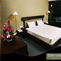 Отель Bin Vino сейф в номере
