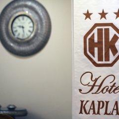 Hotel Kaplan Diyarbakir спа