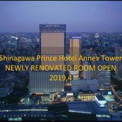 Отель Shinagawa Prince Токио вид на фасад