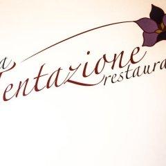 Отель Novara Италия, Вербания - отзывы, цены и фото номеров - забронировать отель Novara онлайн фитнесс-зал