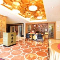 Отель Guangzhou Grand International Hotel Китай, Гуанчжоу - 8 отзывов об отеле, цены и фото номеров - забронировать отель Guangzhou Grand International Hotel онлайн спа фото 2