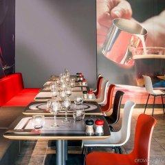 Отель Ibis Milano Ca Granda Италия, Милан - 13 отзывов об отеле, цены и фото номеров - забронировать отель Ibis Milano Ca Granda онлайн питание