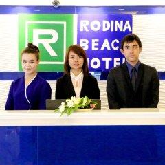 Rodina Beach Hotel интерьер отеля
