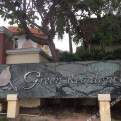 Отель Pattaya Downtown 5 Bedrooms Pool Villa Таиланд, Паттайя - отзывы, цены и фото номеров - забронировать отель Pattaya Downtown 5 Bedrooms Pool Villa онлайн фото 7