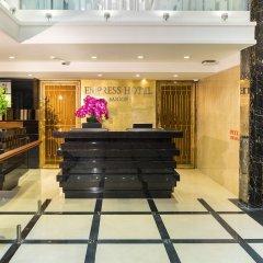 Отель Empress Hotel HoChiMinh City Вьетнам, Хошимин - 1 отзыв об отеле, цены и фото номеров - забронировать отель Empress Hotel HoChiMinh City онлайн фото 3