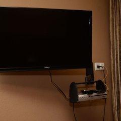 Отель Mkudro удобства в номере