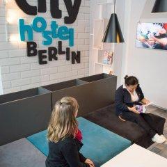 Отель Cityhostel Berlin Германия, Берлин - - забронировать отель Cityhostel Berlin, цены и фото номеров фитнесс-зал фото 2