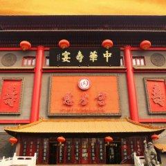 Отель Cixiaogong Hotel Китай, Пекин - отзывы, цены и фото номеров - забронировать отель Cixiaogong Hotel онлайн развлечения