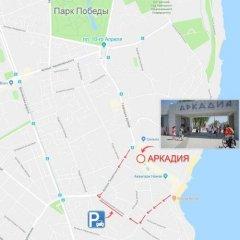 Гостиница Strong House Украина, Одесса - 5 отзывов об отеле, цены и фото номеров - забронировать гостиницу Strong House онлайн парковка